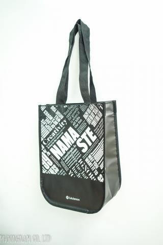 Glossy Laminated PP Non Woven Bag 09